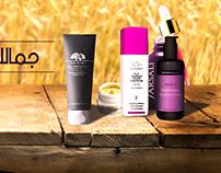 advertising Cosmetics