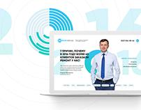 REPAIR.KIEV / Branding & Website