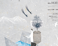 group exhibition  「藝術のすみか」 flyer design