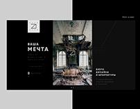 Z1 - Design Buro from Kiev