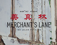 Merchant's Lane 美真林