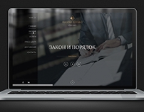 Private lawyer. Website and Identity
