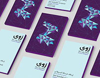 Zawa Designs | Branding