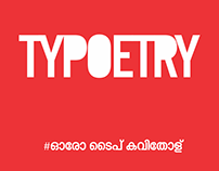 Typoetry
