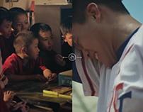 2017 台北世大運 - 其實我們一直都在 - Campaign Website