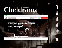 Cheldrama — web redesign
