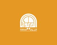 Aldiwan Logo & visual identity