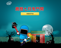 Intel Ghost Festival-What the hell lived computer?