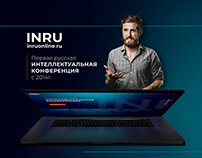 INRU online. Web site for event creators.
