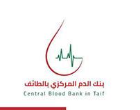 شعار بنك الدم بالطائف من اعمالنا