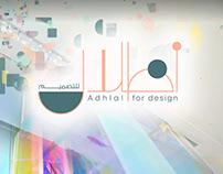 Adhlal at Saudi Design Week