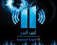 Alef Alef FM Radio
