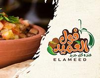 Elammed logo & menu