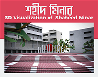 3D Visualization of Shaheed Minar