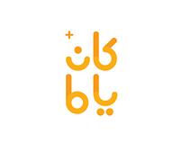 Kan Ya Ma [Logo]