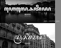 Poster: Javanese x latin styles