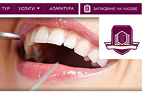 Medical University Dental Center Web site