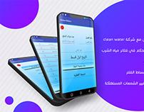 Yonova app promo