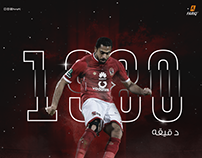 "Ahmed Fathy "" 1980 "" Minute"