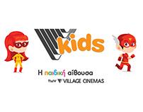 Village Kids Auditorium / Concept