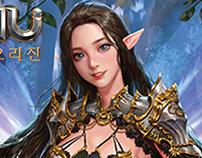 [Game] 뮤오리진_요정