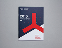 HKIHRM Annual Report 2015