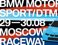 BMW DTM Motorsport Moscow