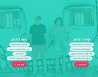 Dolgof.com Web Visit Card