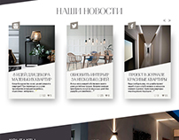 DESIGN LANDING PAGE designer lighting company