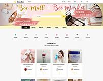 BeauBee - Website