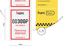 Yandex Taxi discount coupon