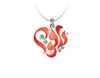 Arabic Type Experiments