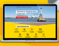 Веб-сайт для производителя плитки