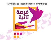 """Second Chance"" UN event"