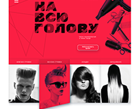 Website for the fashion-hairdressing