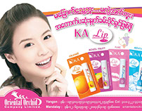KA Lip Commercial Adv