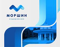 Проект логотипу міста Моршин