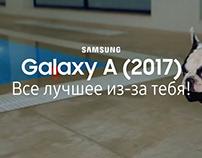 Galaxy A TVC