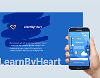 App LearnByHeart for learning foreign languages