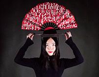 Poem Hat