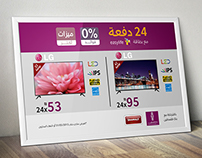 Poster | Design Offers screens (easylife)