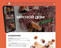"""Интернет-магазин мясных продуктов """"Мясной дом"""""""