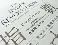 樂金文化出版 - 指數革命 ( 查爾斯.艾利斯 著 ) 書籍裝幀設計