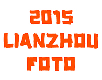 2015 LIANZHOUFOTO Exhibition Book