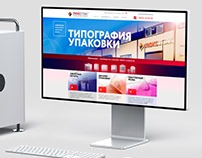 lux-upak.ru/