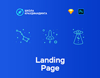 School of Crowdfunging Landing Page