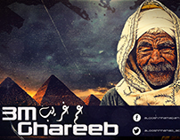 Am Ghareeb ( Photo Editing & Manipulation)