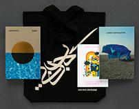 Limited Dubai Special Edition