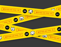 YELLOW GIFT by kakao : Pets / Brand Identity
