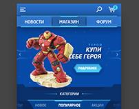 GAME_sgop_app